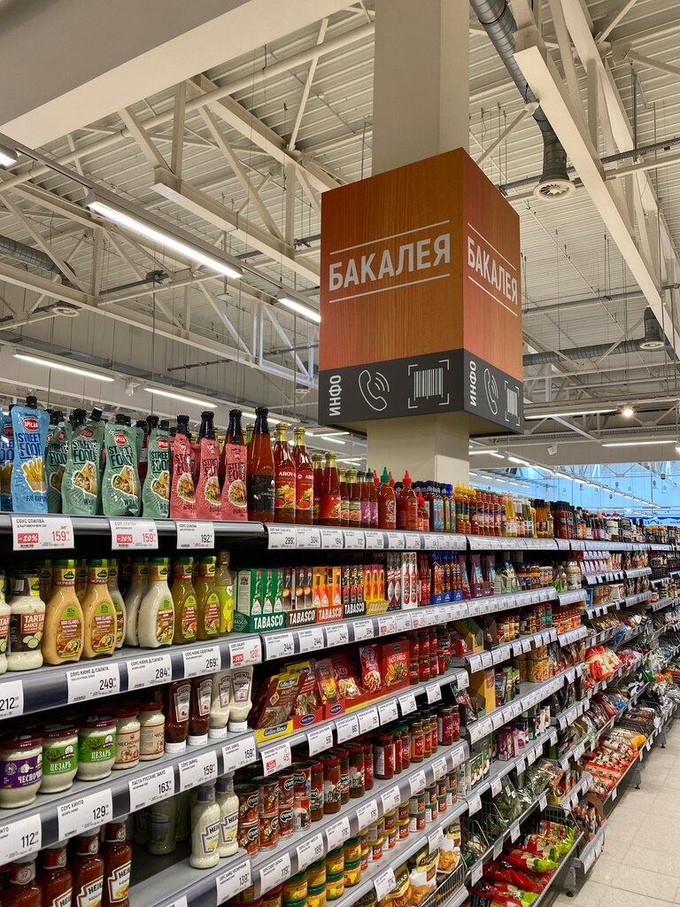 hypermarket — Globus — Shelkovo, photo 2