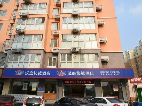 Hanting Express Langfang North Jianshe Road