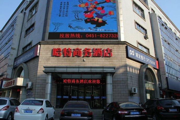 Hit Business Hotel Harbin