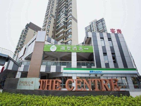 Hi Inn Shanghai Jiading New Town