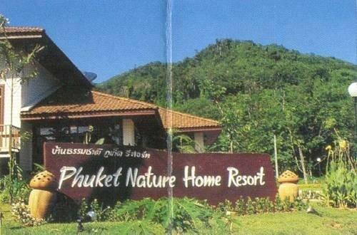 Phuket Nature Home Resort at Naiyang Beach