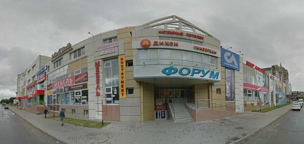 Автоломбарды липецка нива шевроле купить в автосалоне москва