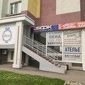 Jazz, Услуги косметолога в Кемерове