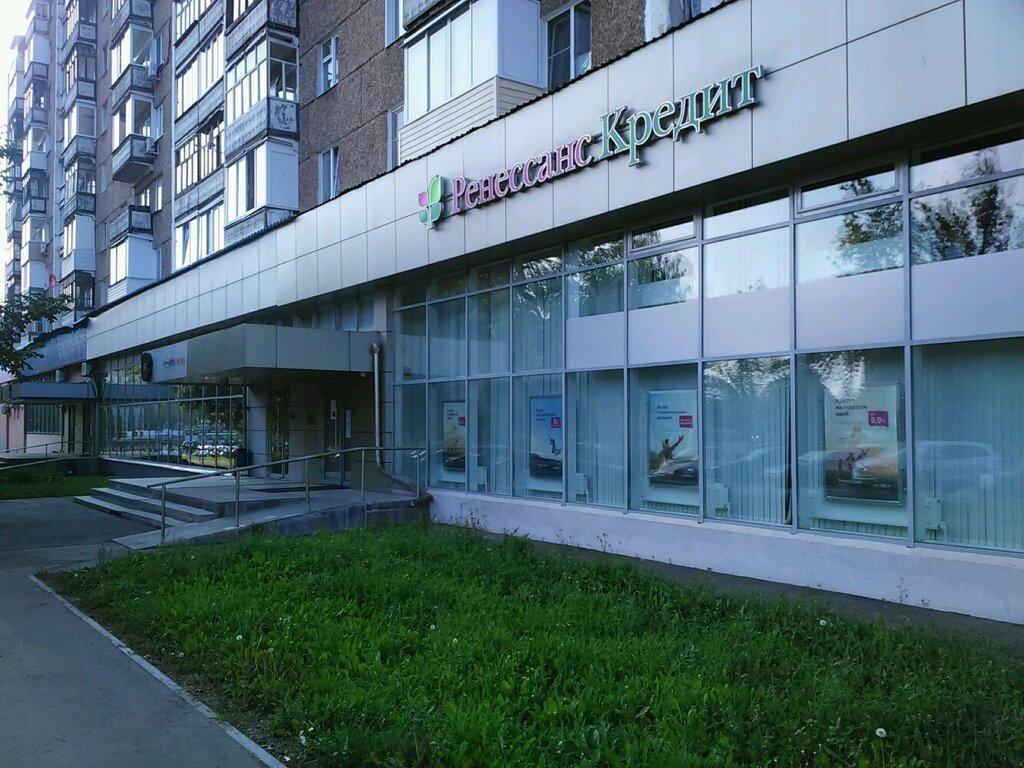 Кредит партнер альфа банк