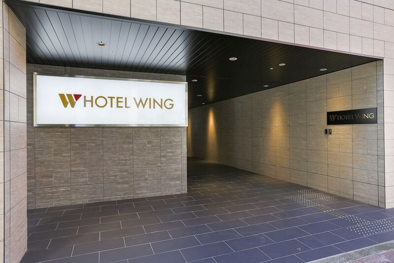Hotel Wing International Select Kumamoto