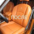 Borodin-service, Установка дополнительного оборудования в авто в Кировском районе