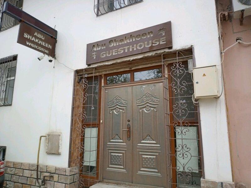 Abu Shakheen Guesthouse