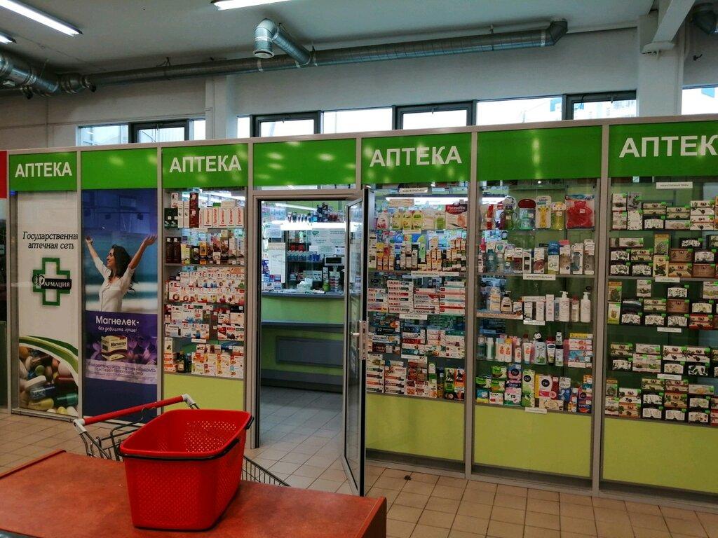 аптека — Аптека № 211 — Могилёв, фото №2