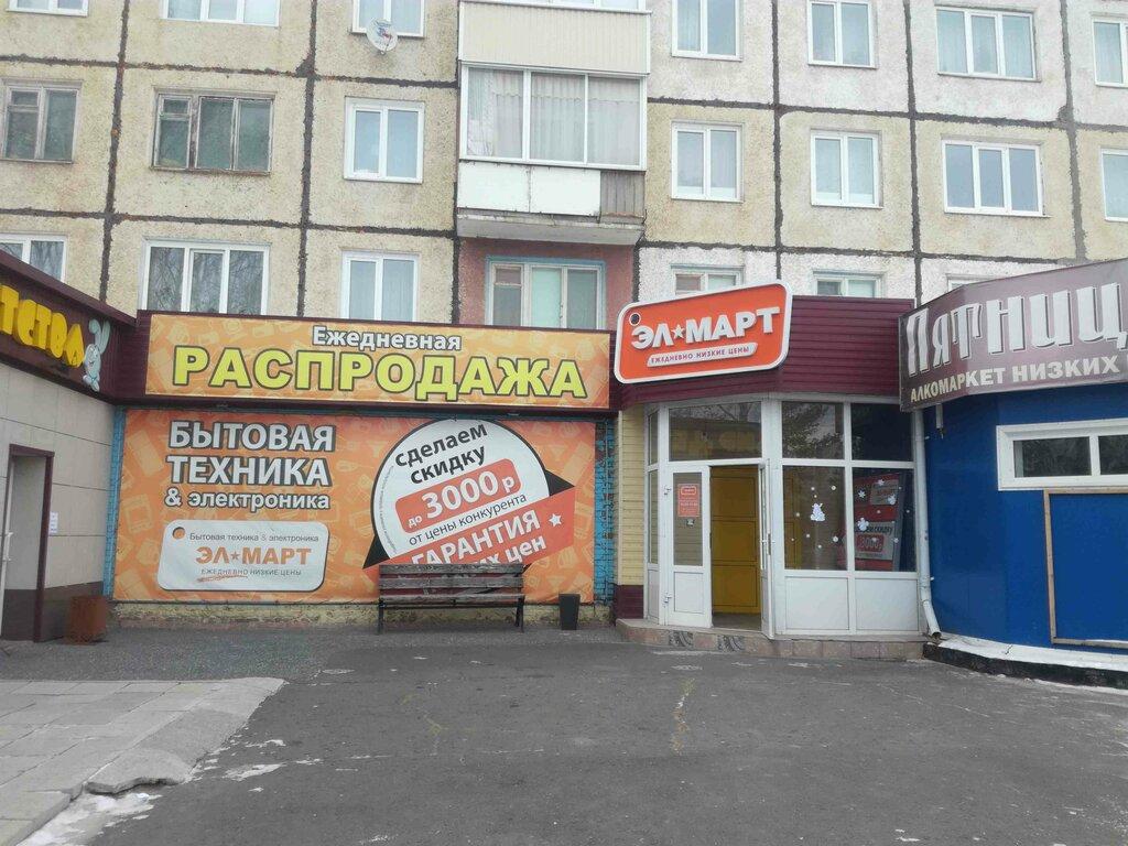 Магазины Телефонов Шарыпово