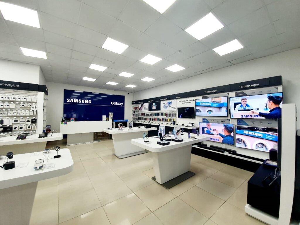 Магазин Самсунг В Ростове