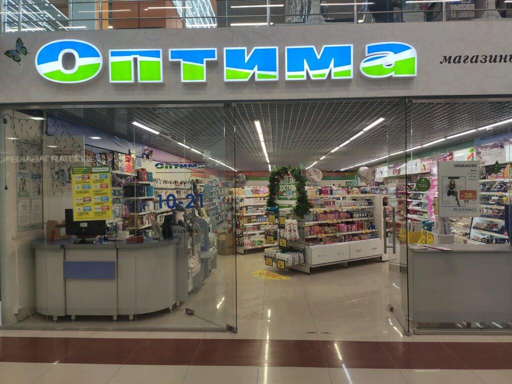 Оптима Интернет Магазин Официальный Сайт Ижевск