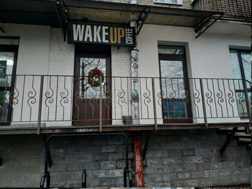 кофейня — Wake Up Coffee — Минск, фото №1