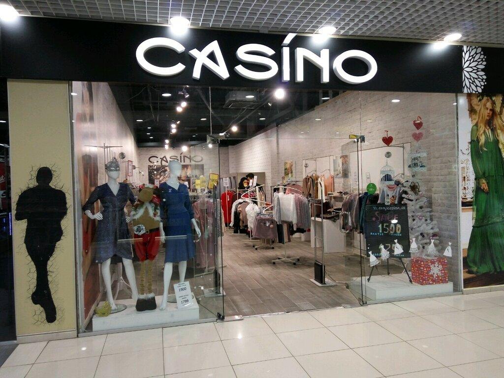 Магазин казино в тольятти азартные игры игровые автоматы виртуальное казино