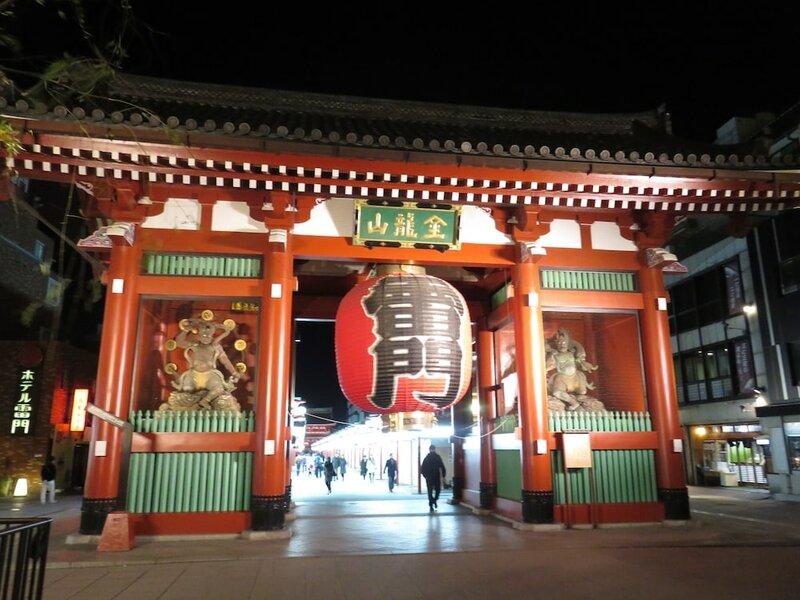Oak Hostel Fuji - Hostel