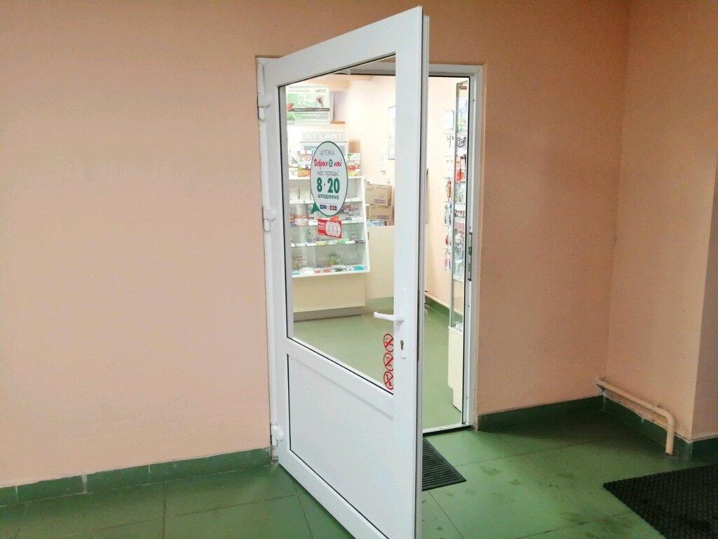аптека — Добрыя лекi — Могилёв, фото №1