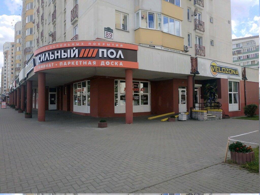 строительный магазин — Сильный пол — Минск, фото №1