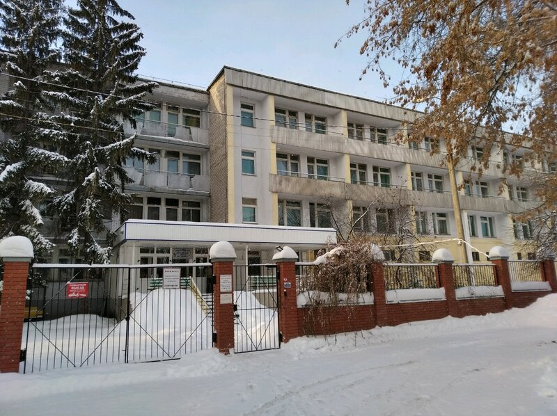 Санаторий Долст Салют