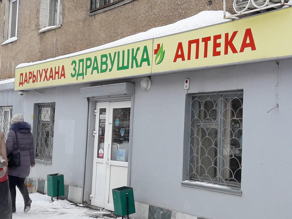 Почтовый индекс 450061 отделение почты г. Уфа