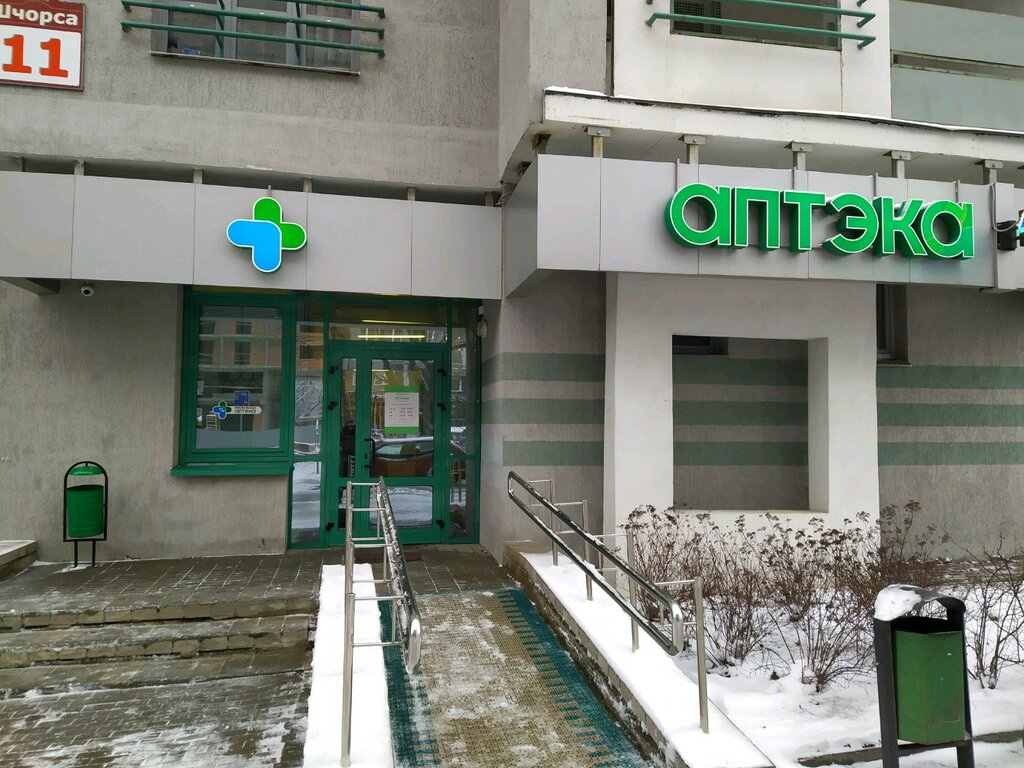 аптека — Белфармация — Минск, фото №1
