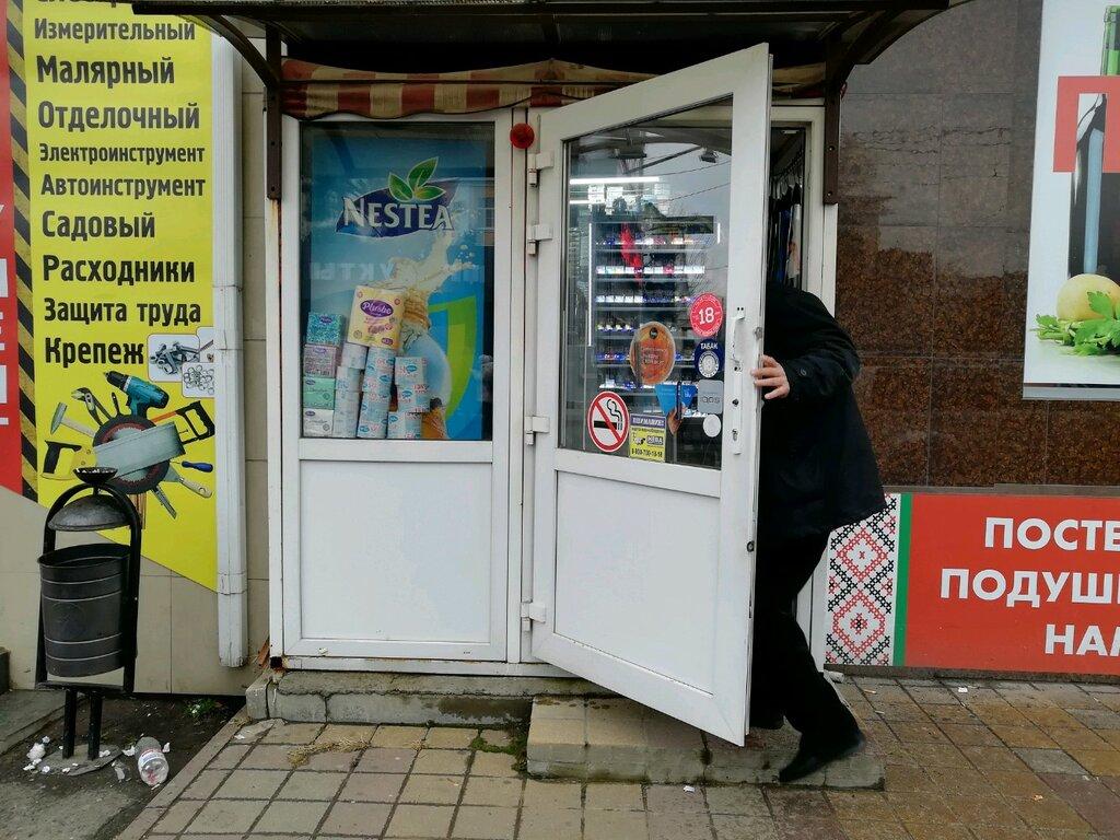Табачные изделия магазины краснодар купить сигареты magna в москве