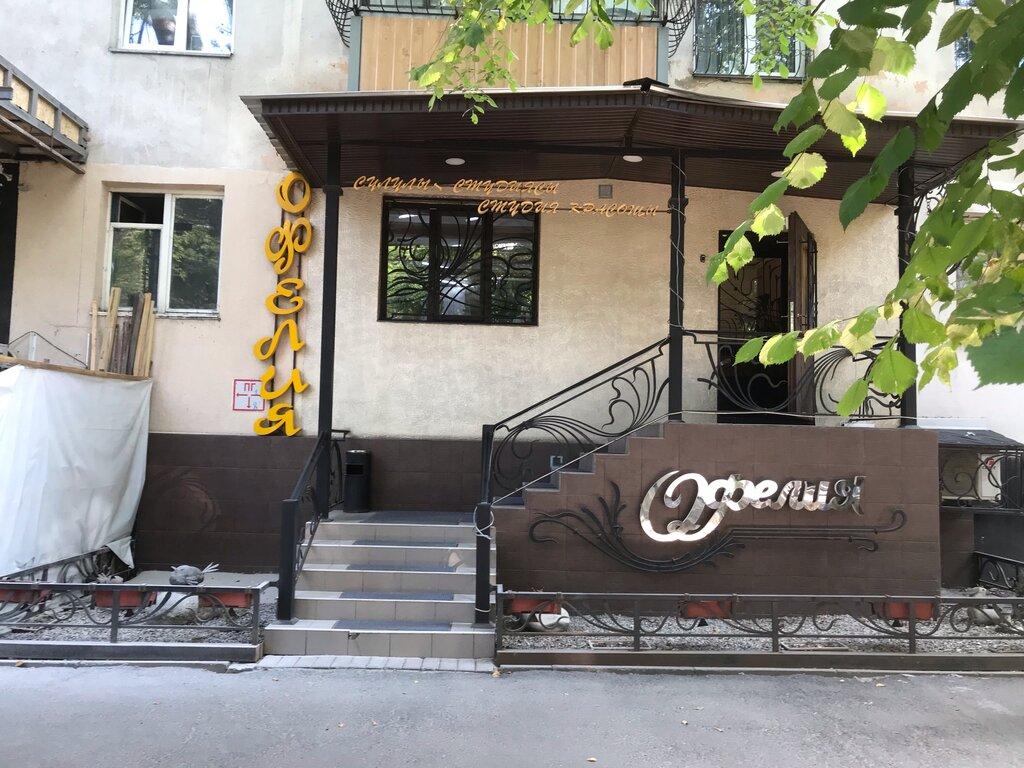 салон красоты — Офелия — Алматы, фото №1