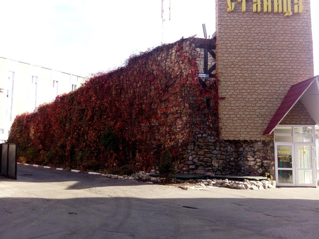 торговый центр — Станица — Подольск, фото №2