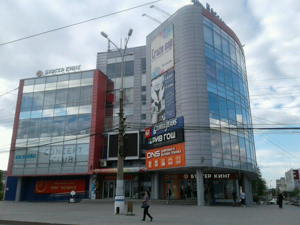 shopping mall — Aleksandrovsky passazh — Nizhniy Tagil, photo 2
