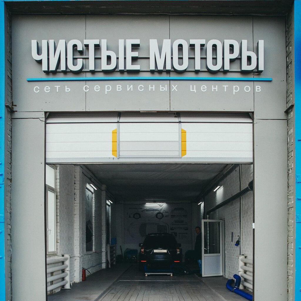 автосервис, автотехцентр — Чистые Моторы — Санкт-Петербург, фото №1