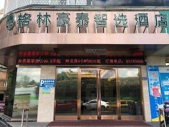 GreenTree Inn Fuzhou Gushilou District North Xierhuan Road Zuohai park Express Hotel