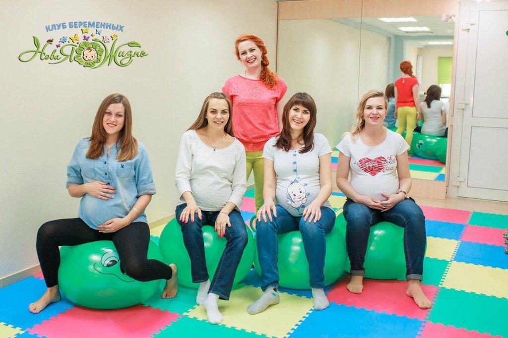 Клуб беременных москва работа в администратор в ночном клубе