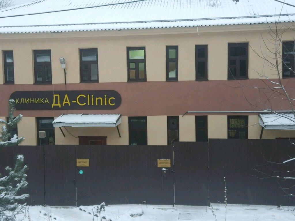 Адреса наркологических клиник пермь решение сейчас запоет