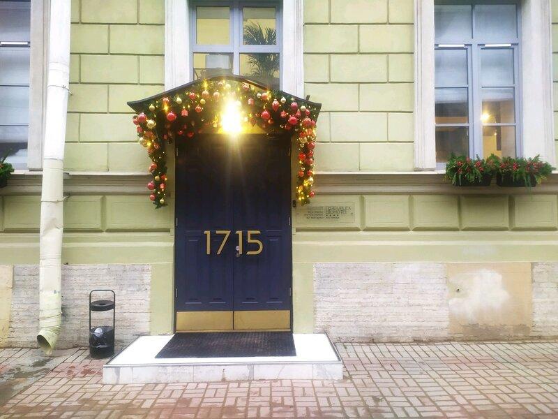 1715 Duplex Hotel