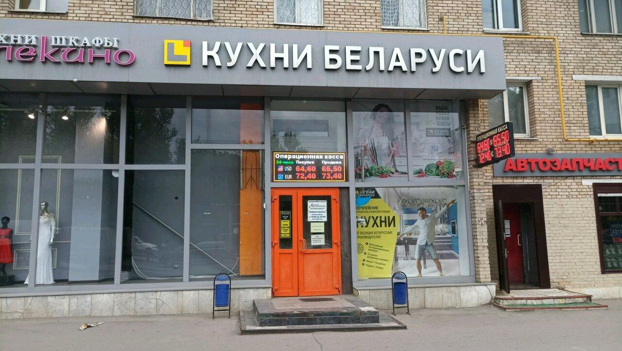 Кредит плюс банк отзывы клиентов по кредитам