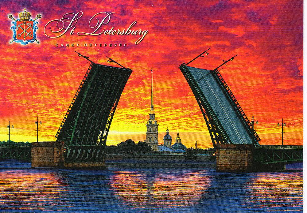 Вид санкт петербурга открытки