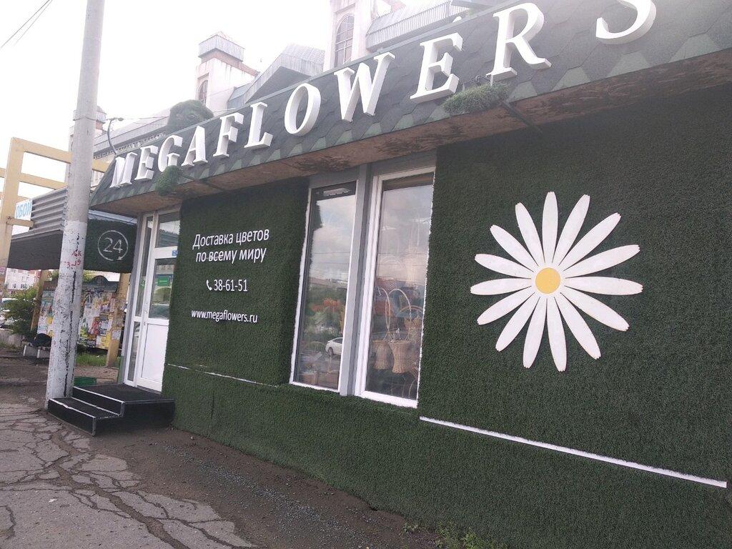Доставка цветов новослободская дружба, цветов