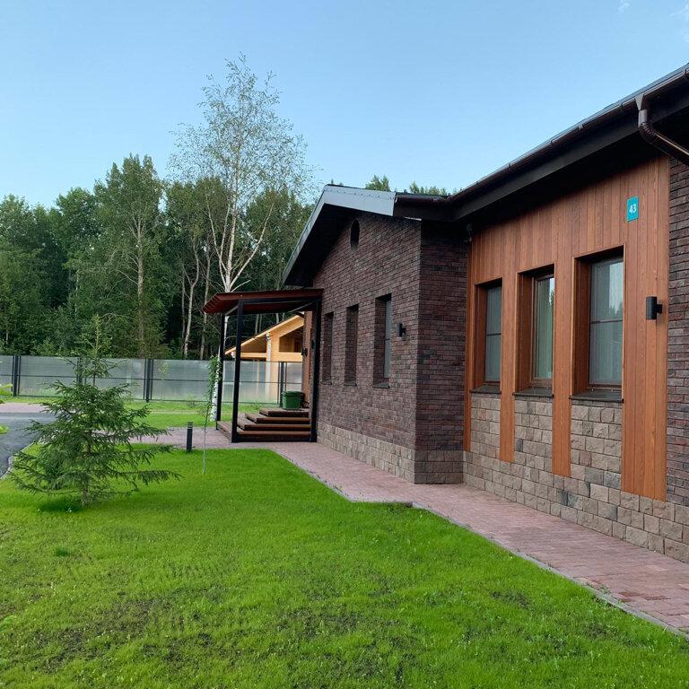 Конаково Country Club