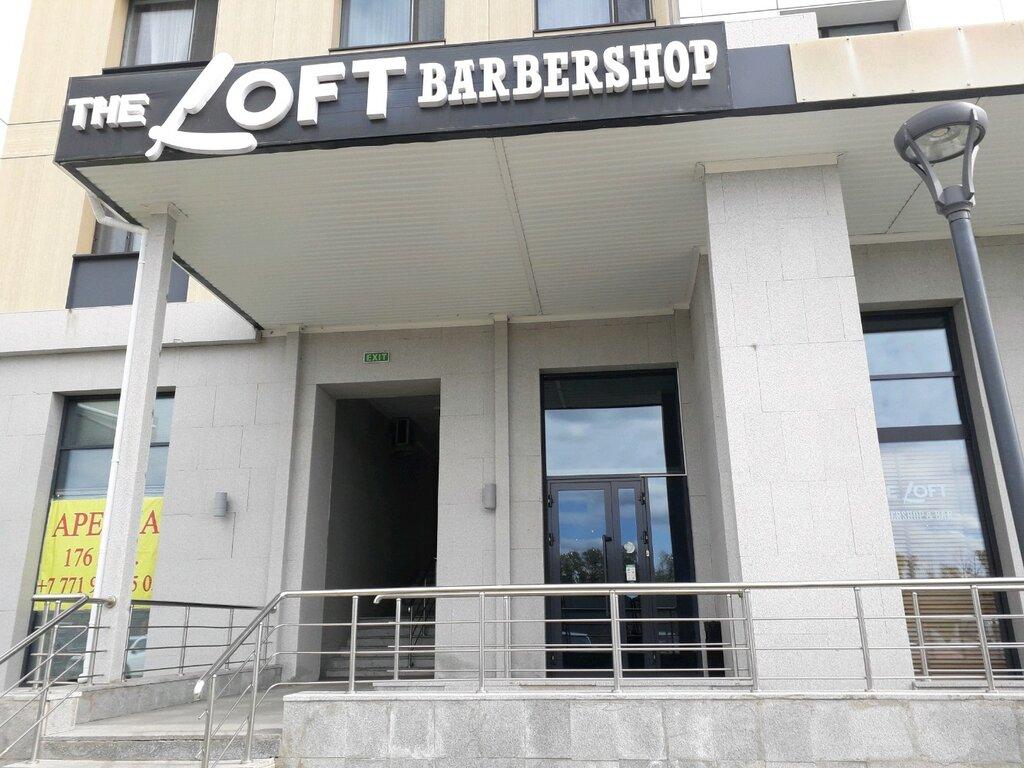 барбершоп — The Loft Barbershop — Нур-Султан (Астана), фото №1