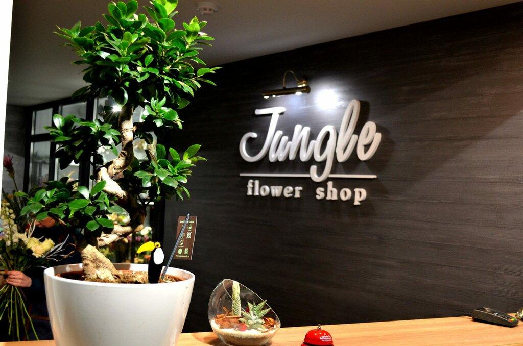 магазин цветов — Jungle — Минск, фото №2