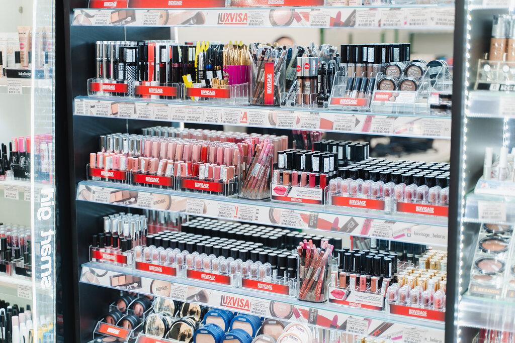 где купить белорусскую косметику в казани