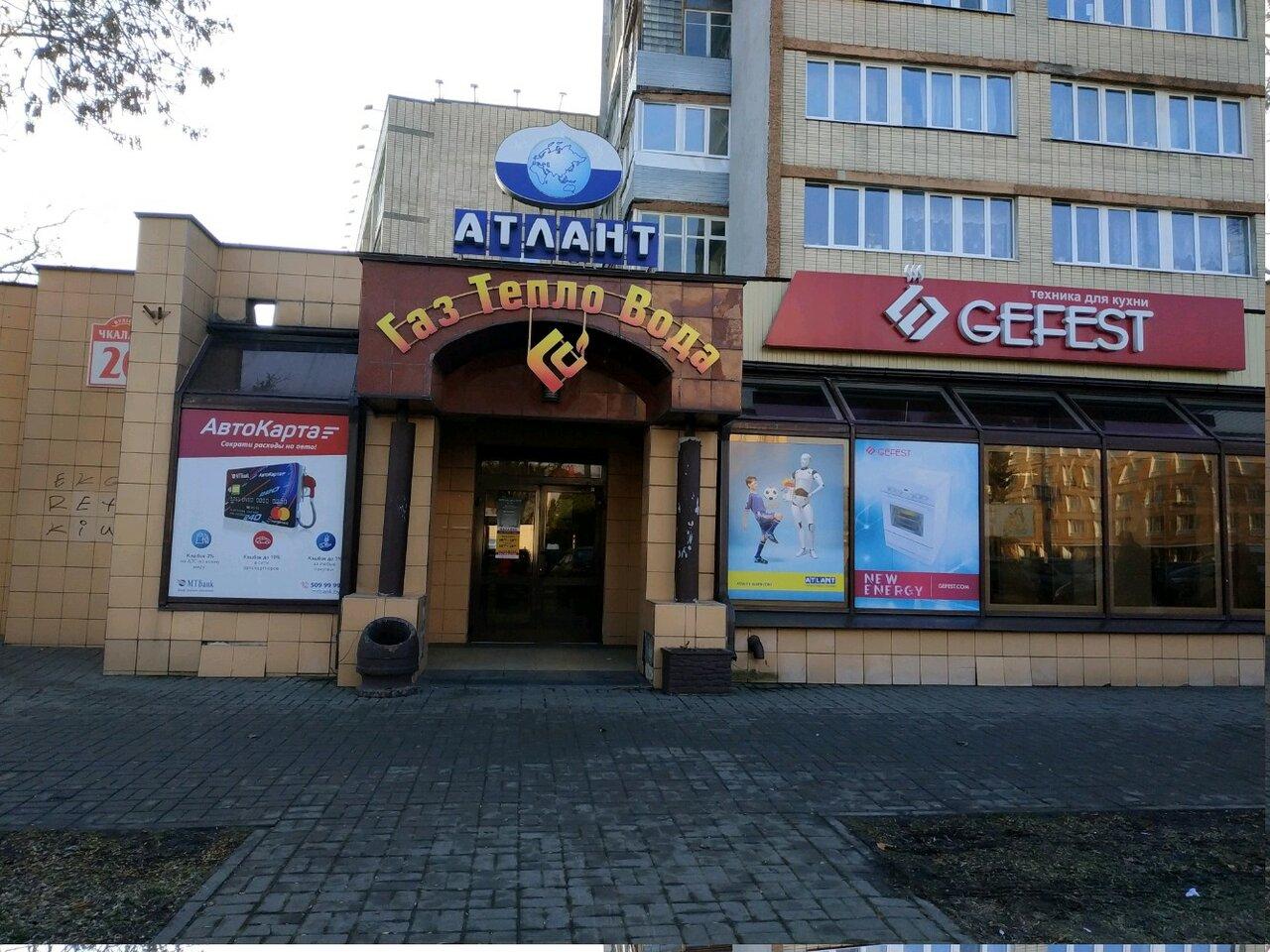 Магазин Газ Тепло Минск