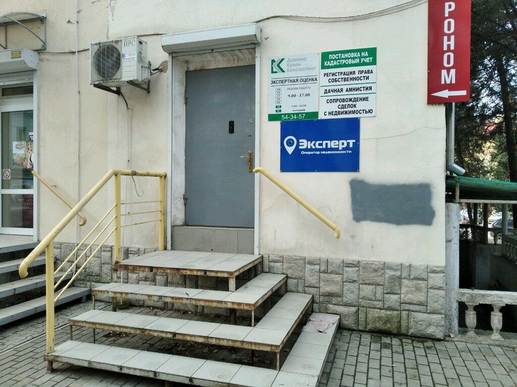 экспертиза бетона севастополь