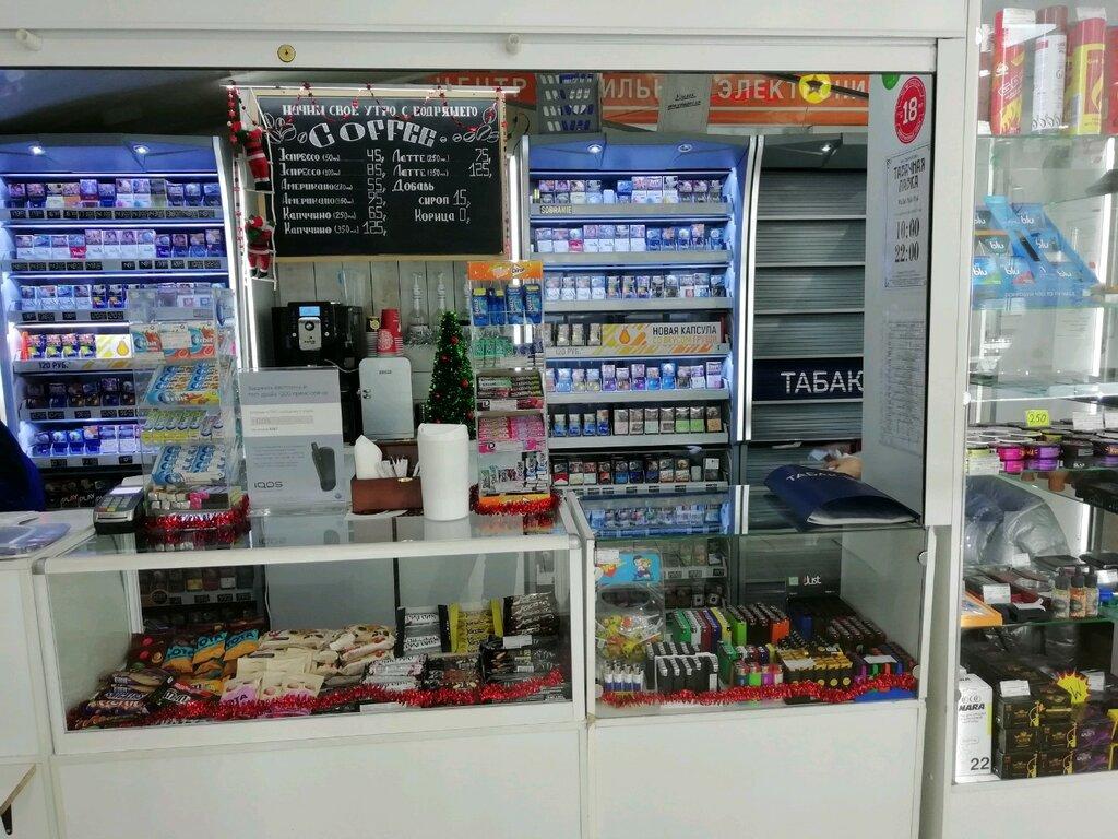Магазины табачных изделий в иваново глицерин для электронной сигареты купить