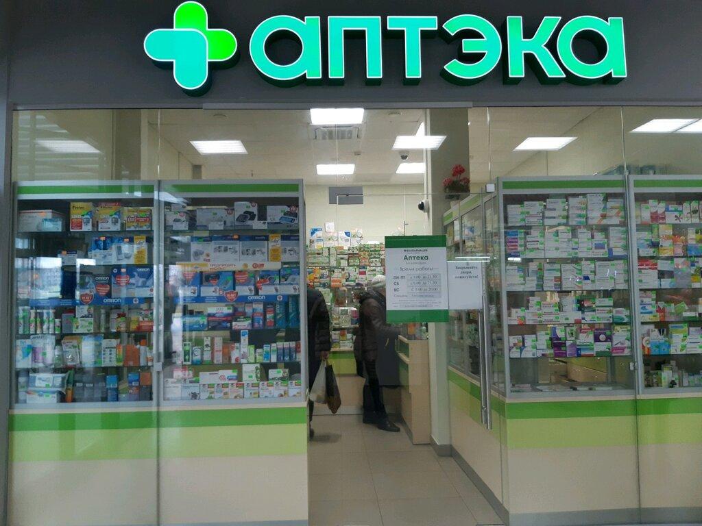 аптека — Белфармация аптека № 20 пятой категории — Минск, фото №2