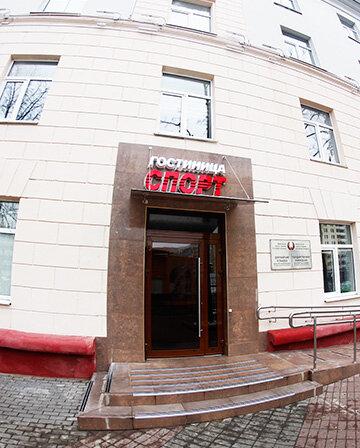 гостиница — Спорт — Минск, фото №1