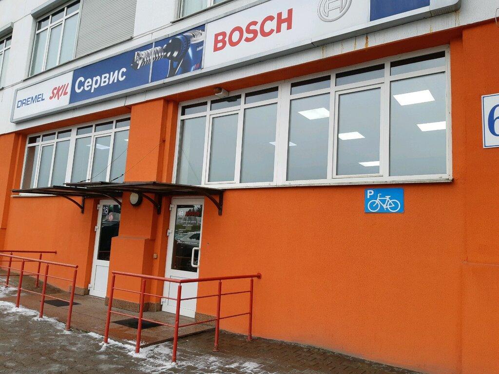 ремонт электрооборудования — Bosch, сервисный центр — Минск, фото №1