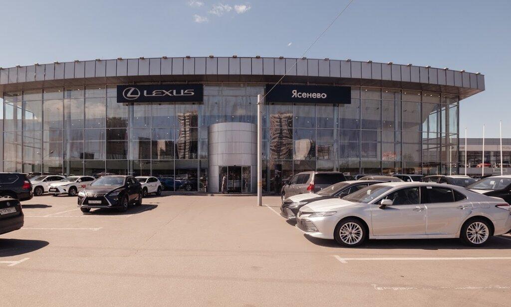Автосалоны в ясенево в москве договор займа денежных средств с залогом авто