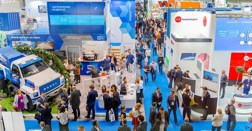 event organizers — Hyve Expo International LLC — Moscow, photo 1