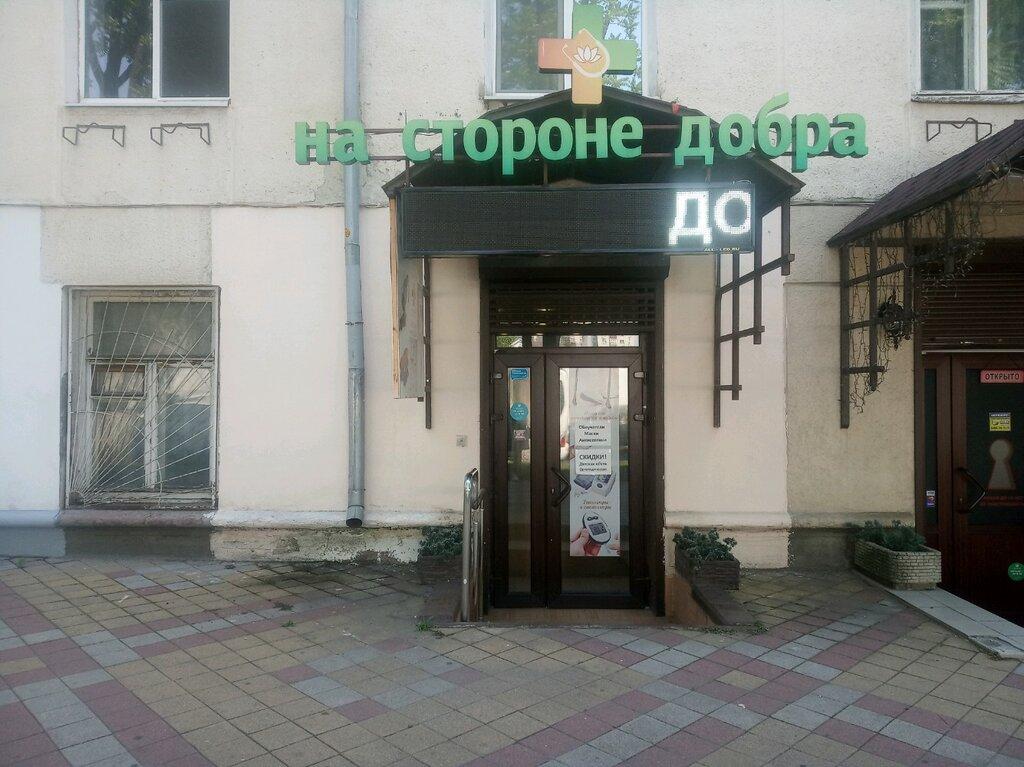 ортопедический салон — Медтехника на Стороне Добра — Краснодар, фото №1