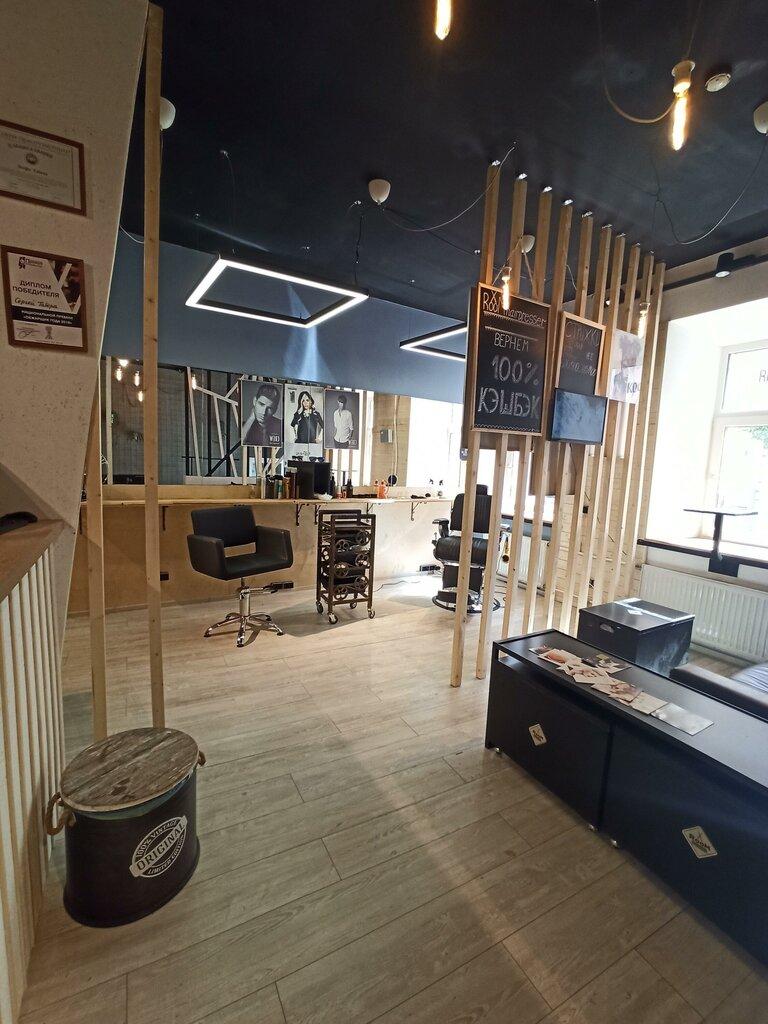 парикмахерская — Парикмахерская-кофейня RooM — Санкт-Петербург, фото №2