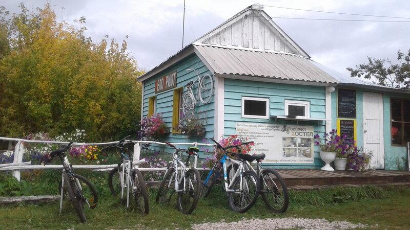 Хостел Велоприют